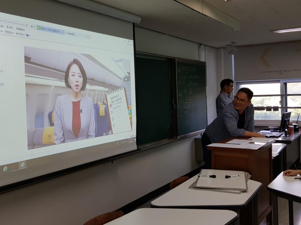 수시 대비 전문대학 면접반 운영