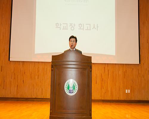 제32회 졸업식