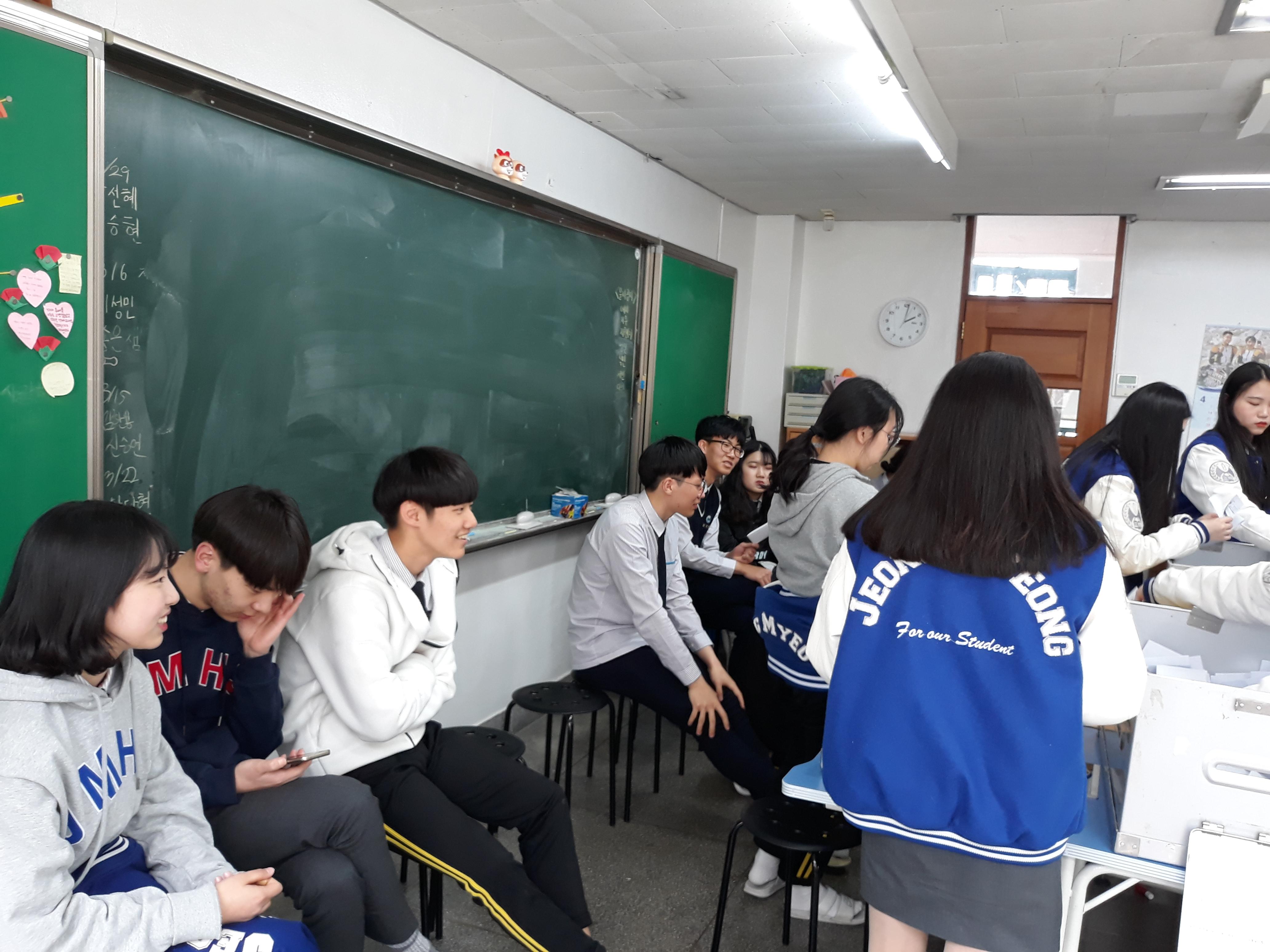 제35대 학생회 선거(2019.04.16)