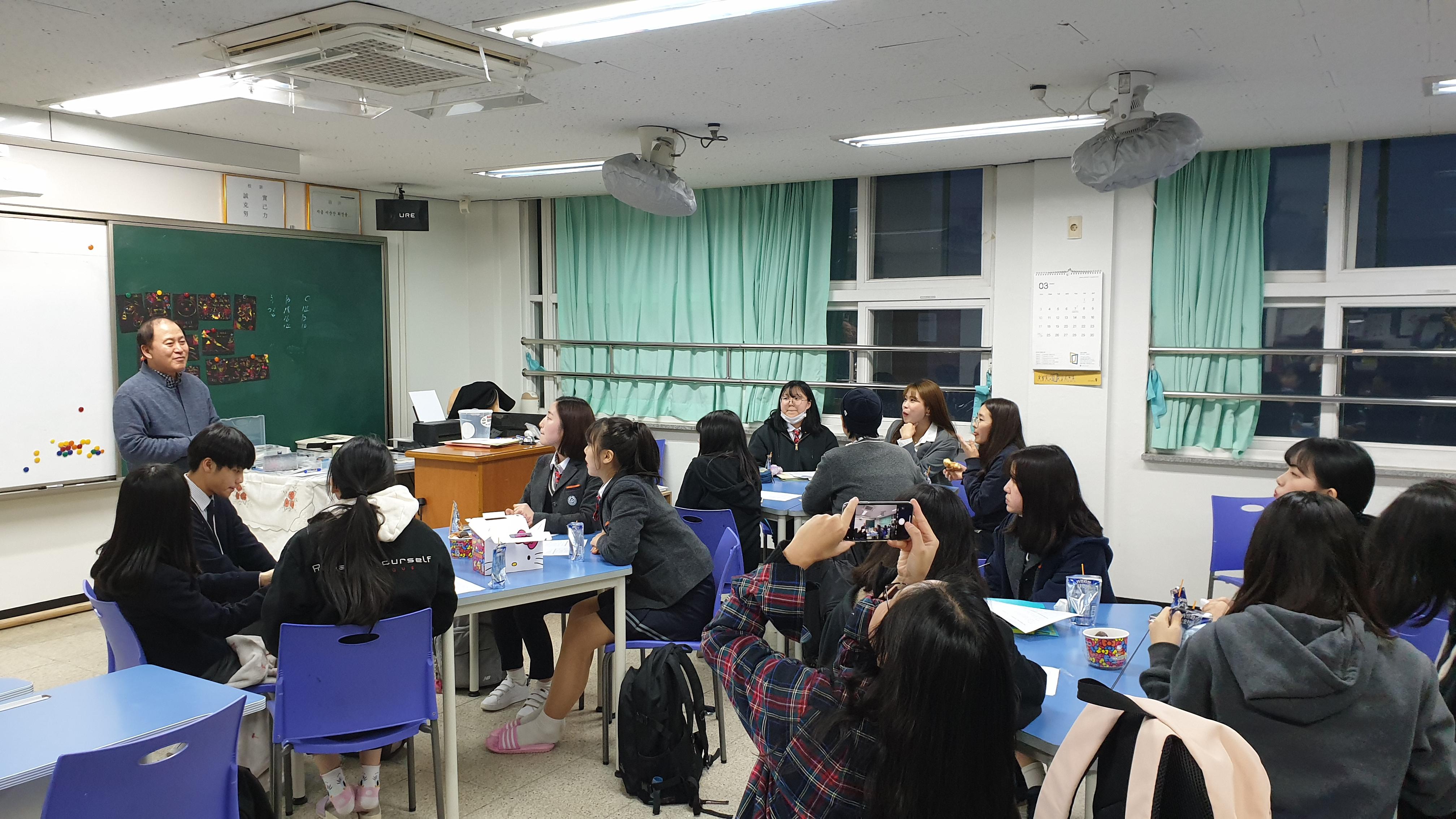 정명고 교육과정 클러스터 사진(교감선생님과의 대화) 2019.03.20.