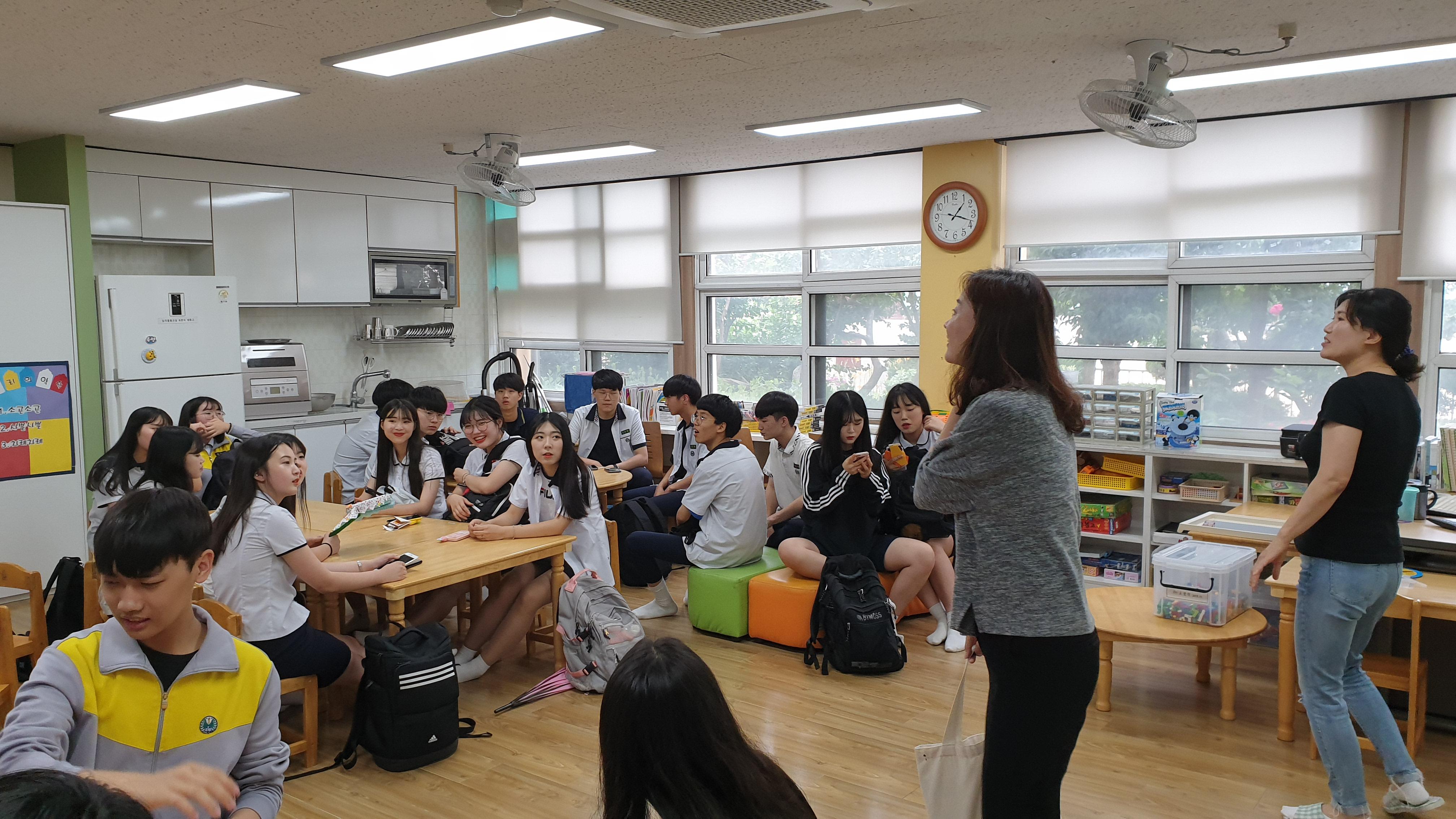 동아리데이 마을연계활동 심곡초등학교 활동(교육탐구동아리)
