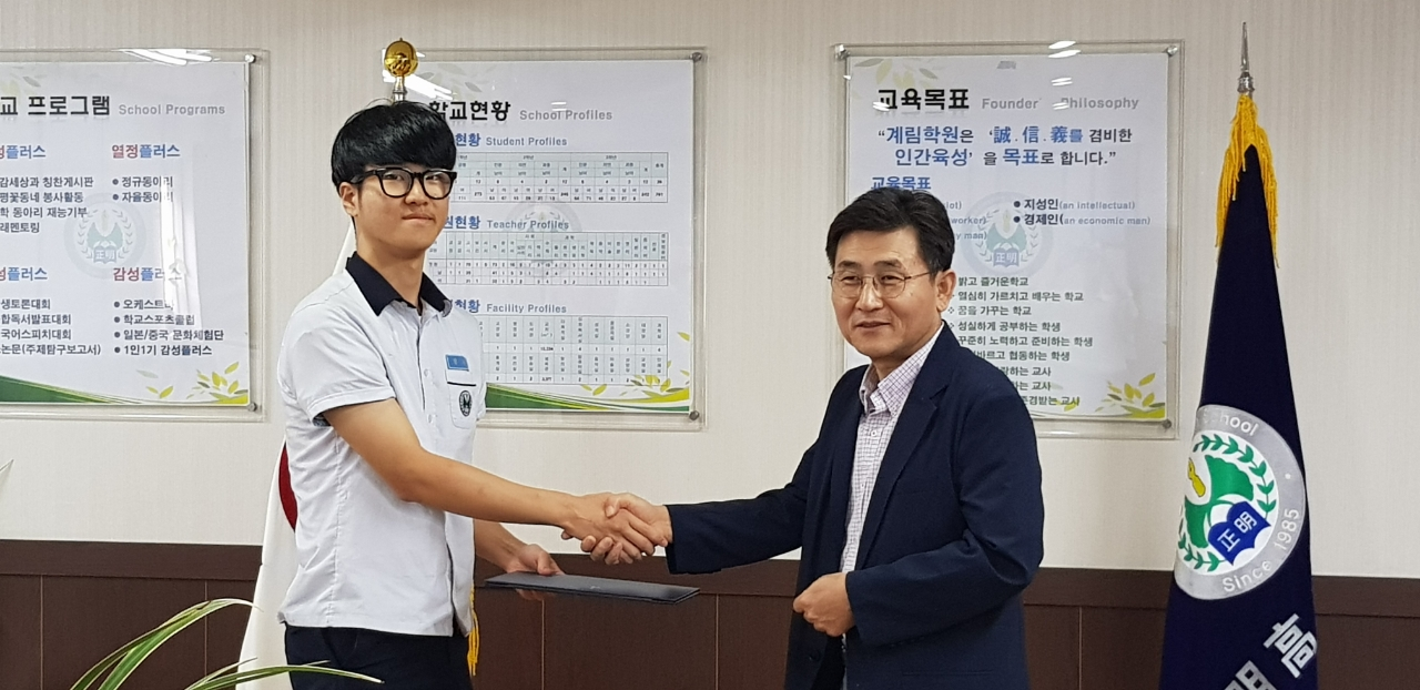 제 1기 복권기금 꿈사다리 장학생 장학증서 및 멘토 위촉장 수여