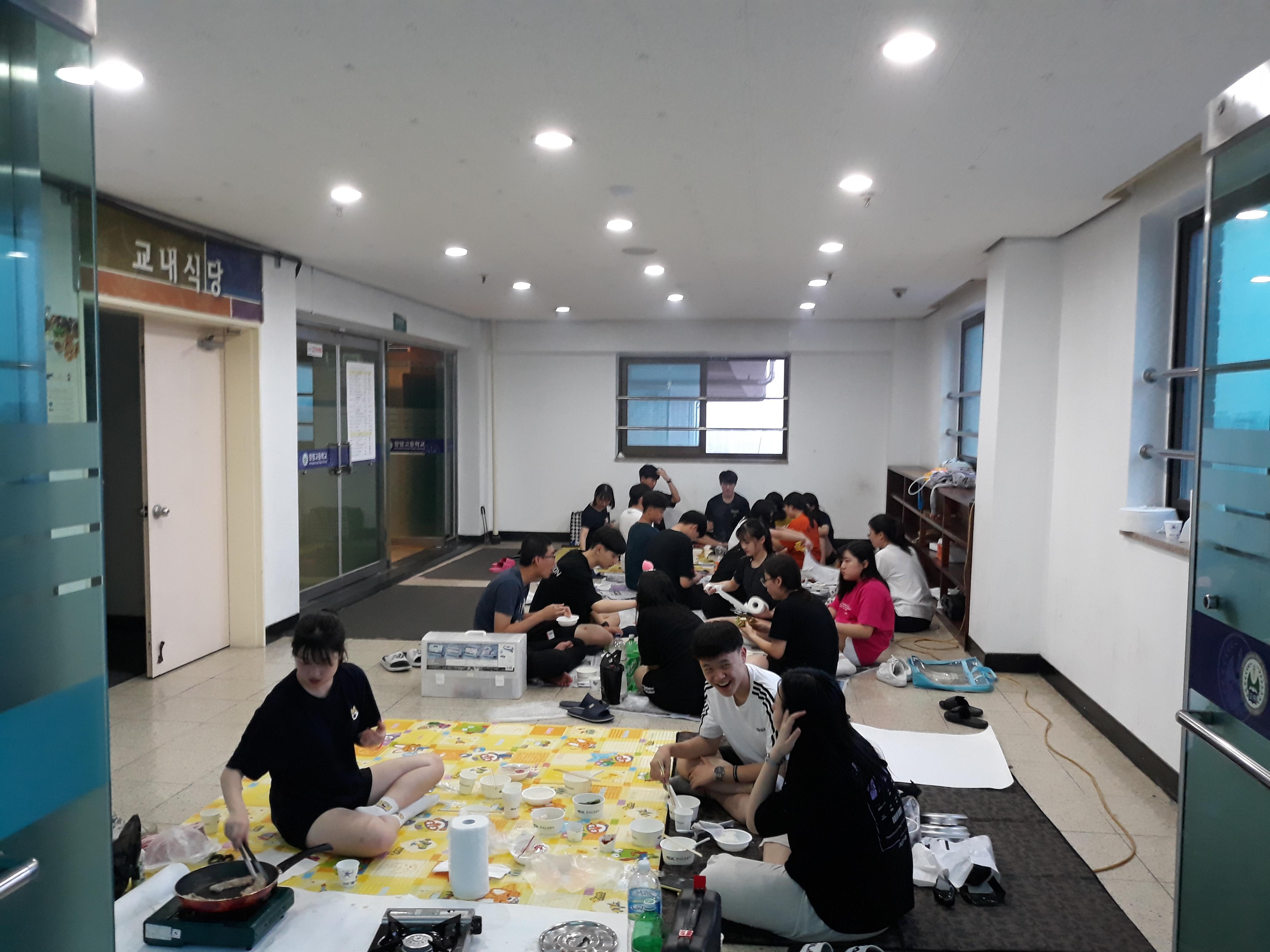 학생자치회 리더십 캠프 활동들3(레크레이션 활동과 맛있는 저녁식사)