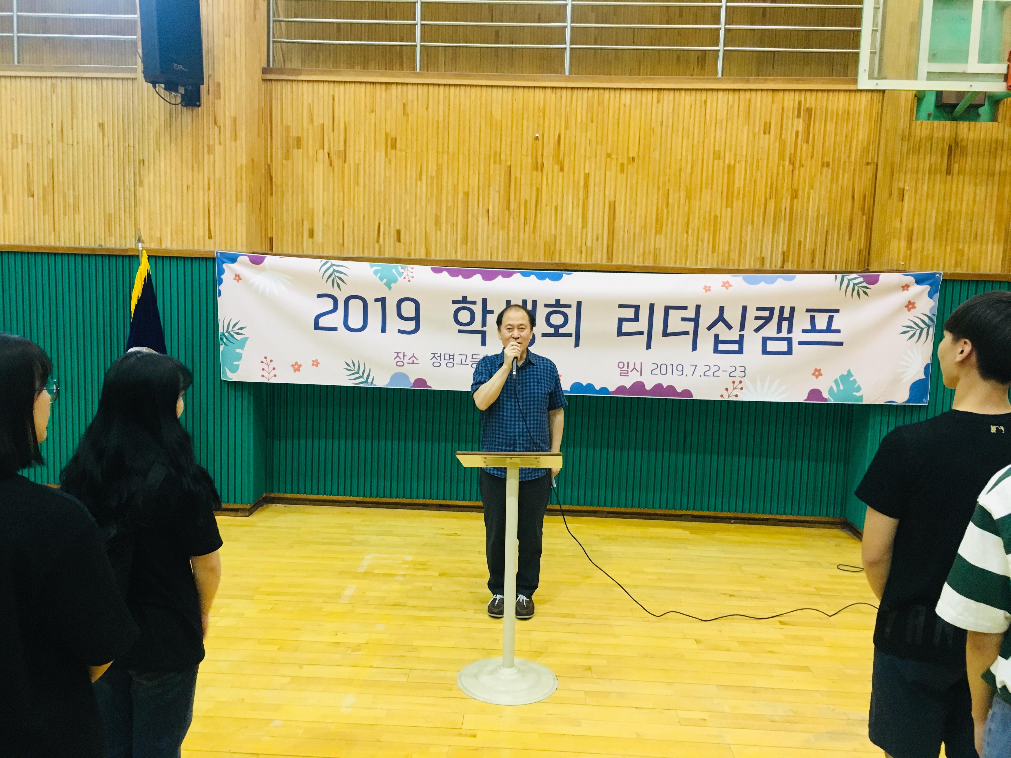 학생자치회 리더십 캠프 활동들1