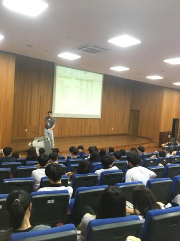 고교탐방 프로그램 참여 학생 사전교육 및 안전교육