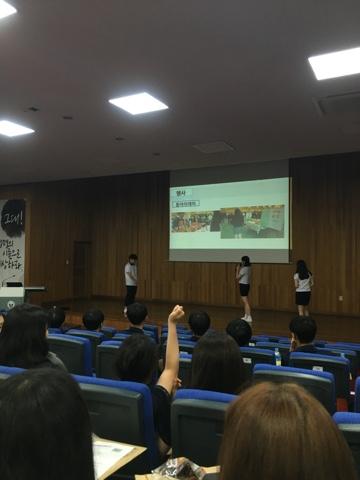 중3학생 대상 정명고 탐방활동(09.05.)