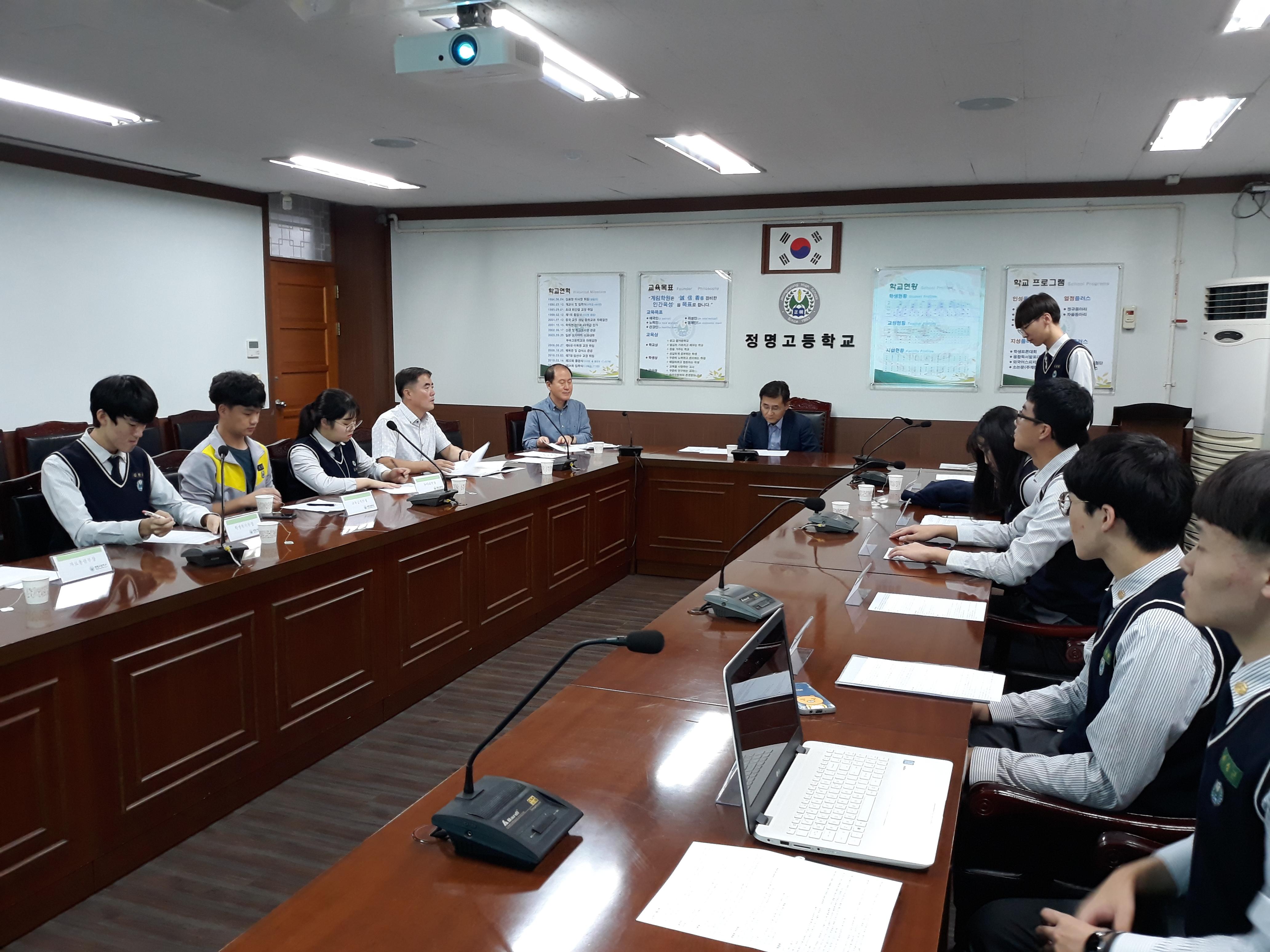 제2회 학교장 및 학생대표 간 간담회(2019.09.26)