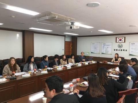 학교운영위원회(2020.04.09.)