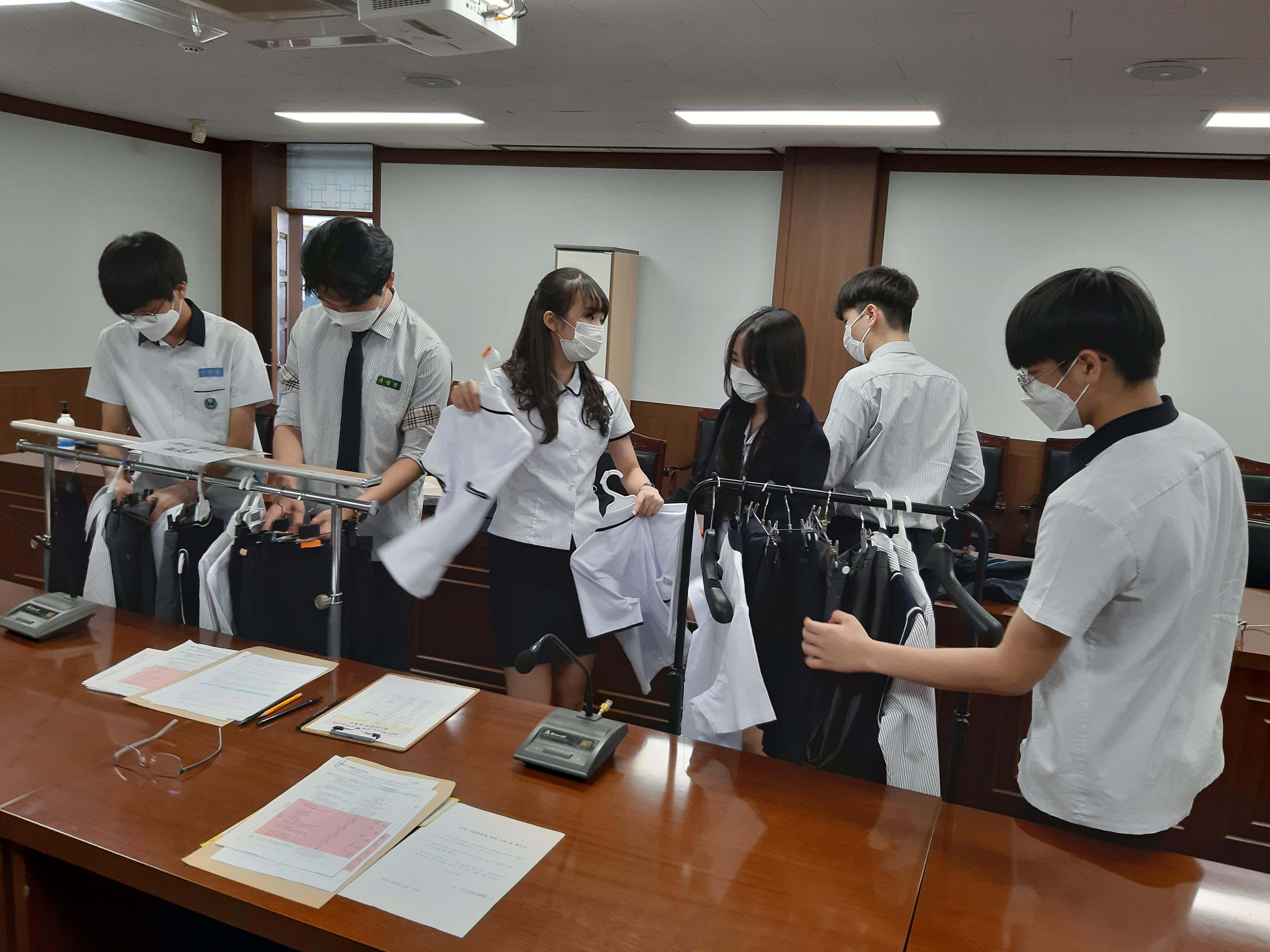 2021학년도 신입생 교복선정을 위한 위원회 개최(2020.9.8)