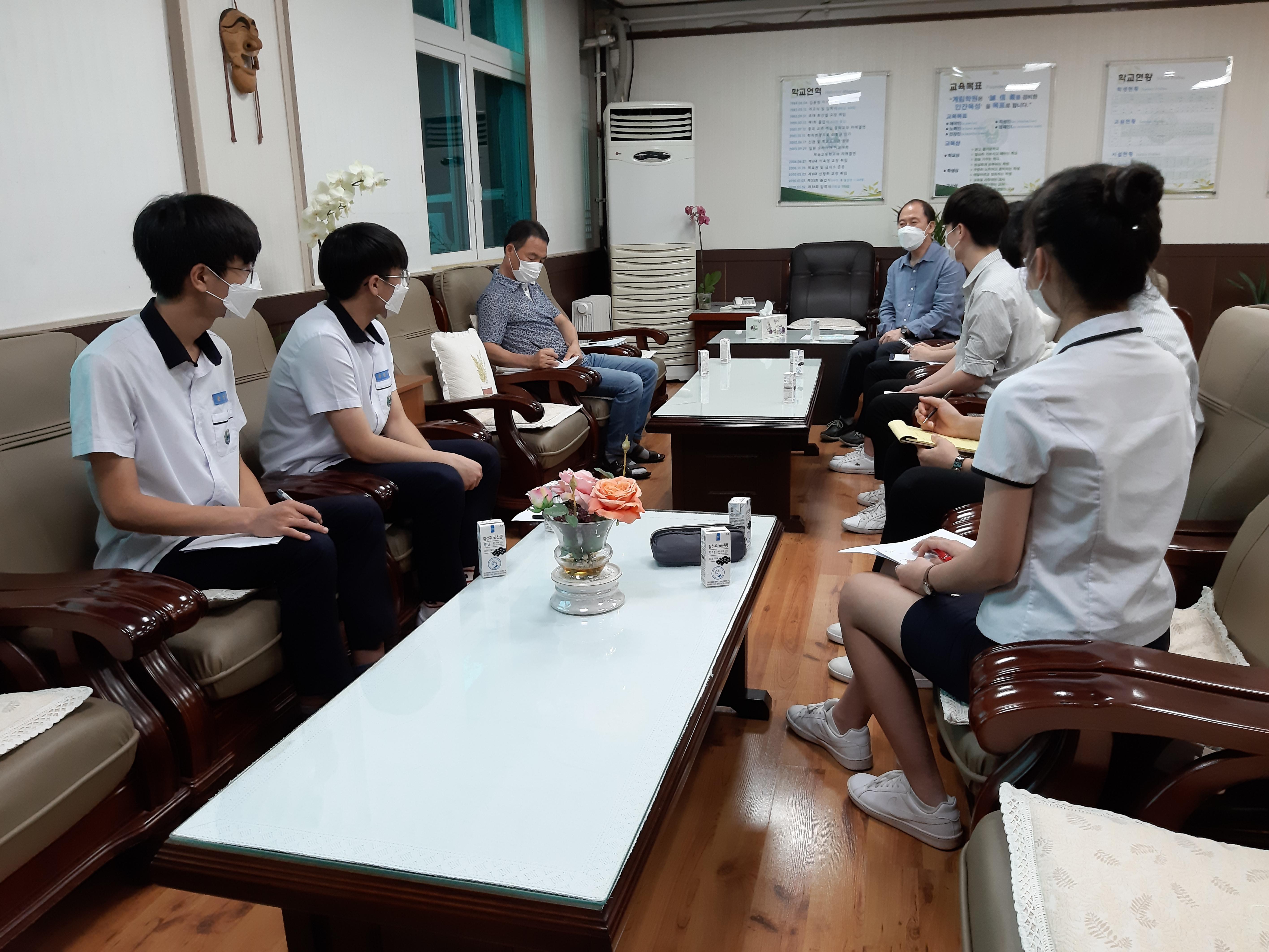 제36대 학생회 간담회(2020.8.28)